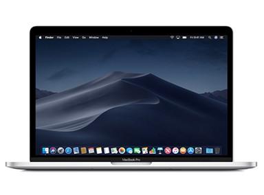 MacBook Pro 13 (2017)