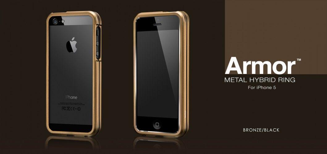 Armor Metal Hybrid Ring iPhone SE/5S/5 tok