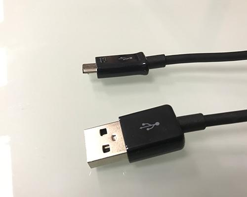 Samsung Universal Micro USB adatkábel